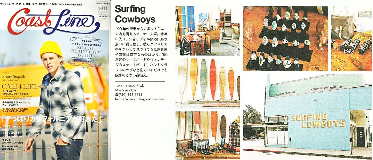 coast-line-magazine.jpg