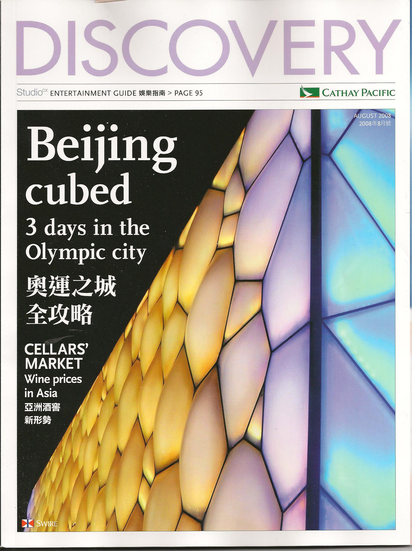 discoverycover1.jpg